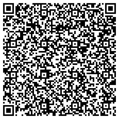 QR-код с контактной информацией организации Селенгинский целлюлозно-картонный комбинат