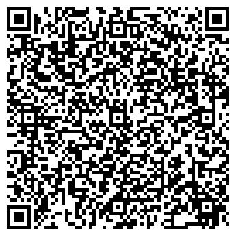 QR-код с контактной информацией организации КАБАНСКИЙ РЫБОПЕРЕРАБАТЫВАЮЩИЙ ЗАВОД