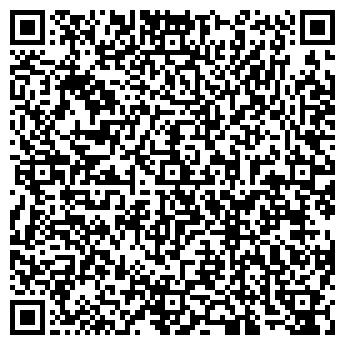QR-код с контактной информацией организации ОЙМУРСКАЯ МЕБЕЛЬНАЯ ФАБРИКА