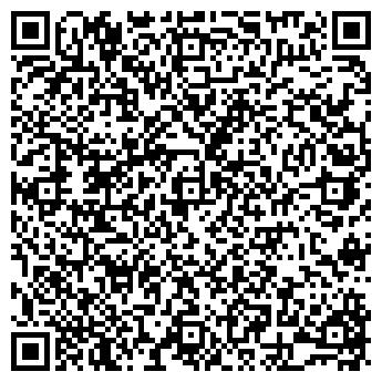 QR-код с контактной информацией организации РАНИС ОСОО