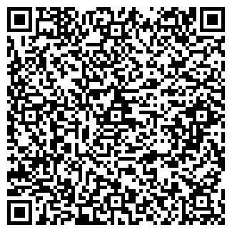 QR-код с контактной информацией организации № 44 АПТЕКА МП