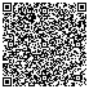 QR-код с контактной информацией организации Бичурский лесхоз