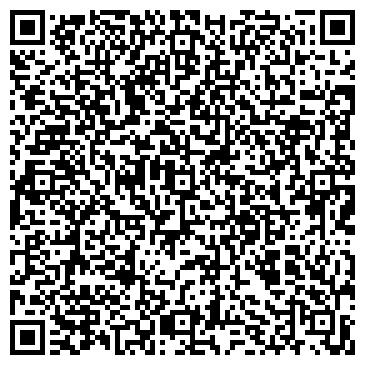 QR-код с контактной информацией организации МАГИСТРАЛЬНЫЙ СЕЛЬХОЗКООПЕРАТИВ