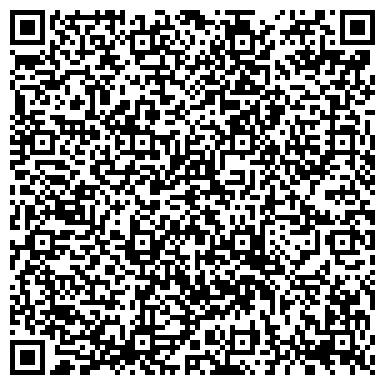 QR-код с контактной информацией организации СЕЛЬХОЗВОДСТРОЙ СТРОИТЕЛЬНО-ПРОИЗВОДСТВЕННОЕ ПРЕДПРИЯТИЕ