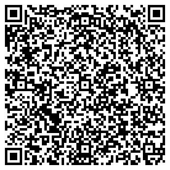 QR-код с контактной информацией организации МЕХАНИЗИРОВАННАЯ ПМК