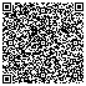 QR-код с контактной информацией организации КАЛАЧИНСКИЙ МЯСОКОМБИНАТ