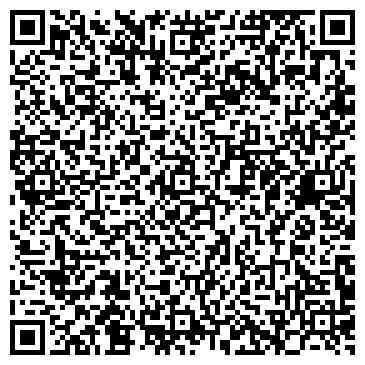 QR-код с контактной информацией организации КАЛАЧИНСКИЙ ЗАВОД КОНДИТЕРСКИХ ИЗДЕЛИЙ