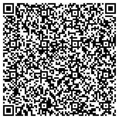 QR-код с контактной информацией организации РЕЕМТСМА КЫРГЫЗСТАН ОАО ПРЕДСТАВИТЕЛЬСТВО