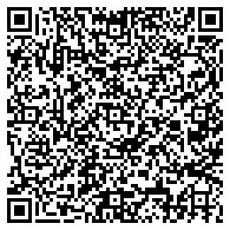 QR-код с контактной информацией организации ЕРМОЛОВСКОЕ, ЗАО