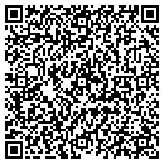 QR-код с контактной информацией организации СОГЛАСИЕ, ТОО