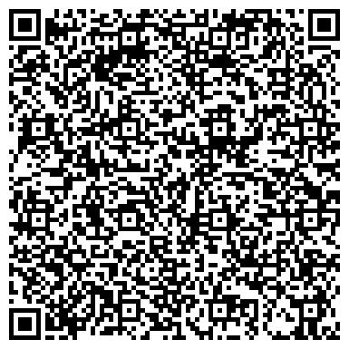 QR-код с контактной информацией организации КАЛАЧИНСКОЕ УПРАВЛЕНИЕ МЕХАНИЗАЦИИ СТРОИТЕЛЬНЫХ РАБОТ