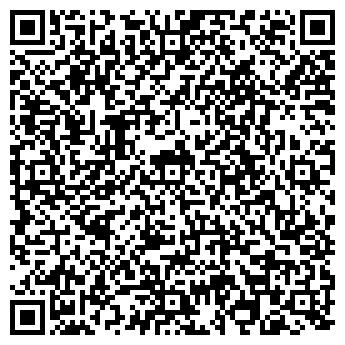 QR-код с контактной информацией организации КИНАПЛАНДИЯ ДЕТСКИЙ КЛУБ