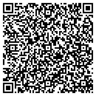 QR-код с контактной информацией организации ШУТ