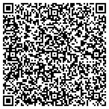 QR-код с контактной информацией организации ЛЕКОН КАНСКИЙ ЗАВОД ЛЕГКИХ МЕТАЛЛОКОНСТРУКЦИЙ, ОАО