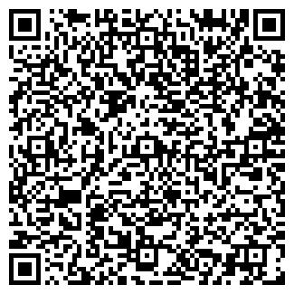 QR-код с контактной информацией организации КАНТЕКС, ОАО