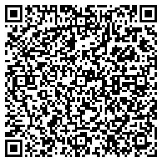 QR-код с контактной информацией организации КАНСКИЙ ПИВЗАВОД