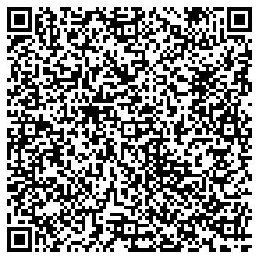 QR-код с контактной информацией организации РЕФЛЕКС ОСОО