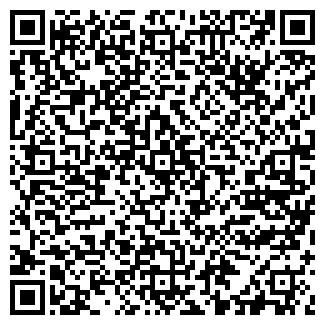 QR-код с контактной информацией организации ОАО КАНСКЗООВЕТСНАБ