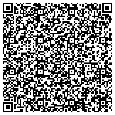 QR-код с контактной информацией организации ООО «Канский комбинат строительных конструкций»