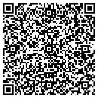 QR-код с контактной информацией организации КАНСКИЙ ЛЕСХОЗ