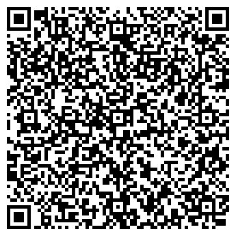 QR-код с контактной информацией организации КАНСКПРОМЖИЛСТРОЙ, ОАО