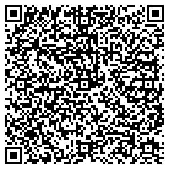 QR-код с контактной информацией организации АЛЕКСАНДРИЯХЛЕБ, ООО