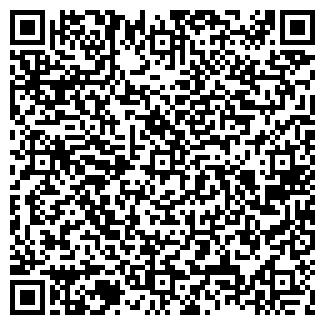 QR-код с контактной информацией организации ЭМАЛЬПОСУДА, ОАО