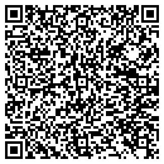 QR-код с контактной информацией организации КАНСКОЕ РАЙПО