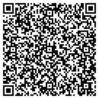 QR-код с контактной информацией организации РОСМЯСОМОЛТОРГ