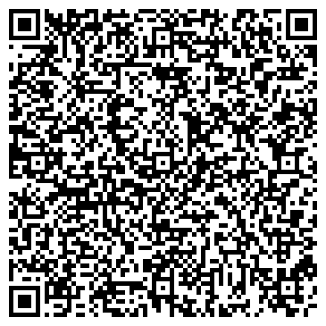 QR-код с контактной информацией организации КРАСНОЯРСКРЫБА КАНСКАЯ ОПТОВО-КОММЕРЧЕСКАЯ БАЗА