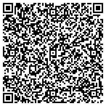QR-код с контактной информацией организации САЛКЫН-СУУ АО