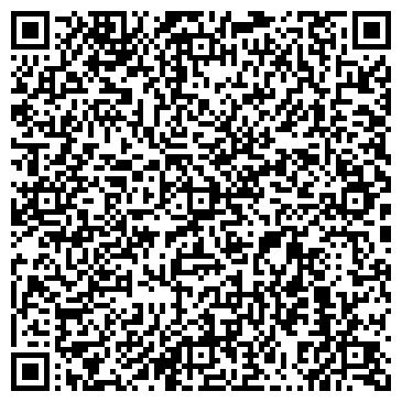 QR-код с контактной информацией организации АЛЕКСАНДРИЯ ТОРГОВО-ПРОИЗВОДСТВЕННОЕ ПРЕДПРИЯТИЕ