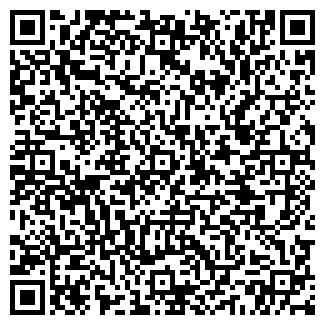 QR-код с контактной информацией организации ПАРТНЕР ЛТД, ЗАО