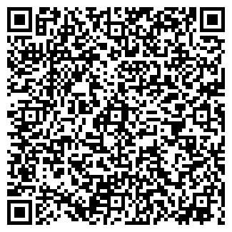 QR-код с контактной информацией организации ФЕРМЕР ПКП