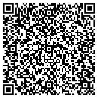 QR-код с контактной информацией организации ТЕМП КООПЕРАТИВ
