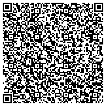 QR-код с контактной информацией организации ДИСТАНЦИЯ СИГНАЛИЗАЦИИ СВЯЗИ И ВЫЧИСЛИТЕЛЬНОЙ ТЕХНИКИ СТ. КАРАСУК