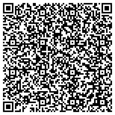 QR-код с контактной информацией организации ОТДЕЛЕНЧЕСКАЯ БОЛЬНИЦА НА СТАНЦИИ КАРАСУК ЗАПАДНО-СИБИРСКОЙ Ж Д