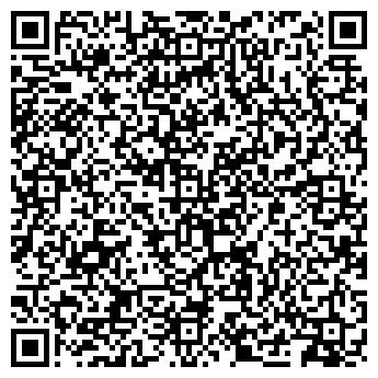QR-код с контактной информацией организации ВАГОННОЕ ДЕПО СТ. КАРАСУК
