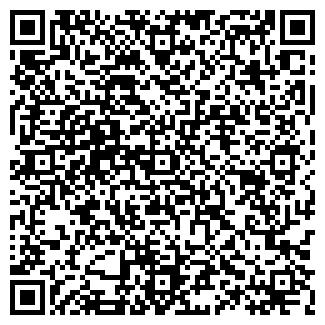 QR-код с контактной информацией организации ГУП КУЛУНДА