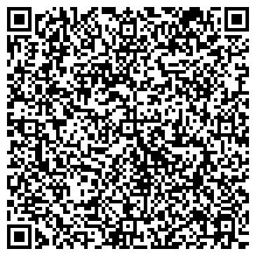 QR-код с контактной информацией организации ДИСТАНЦИЯ ЭЛЕКТРОСНАБЖЕНИЯ СТ. КАРАСУК