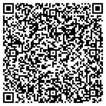 QR-код с контактной информацией организации ДЕТСКИЙ САД № 1782