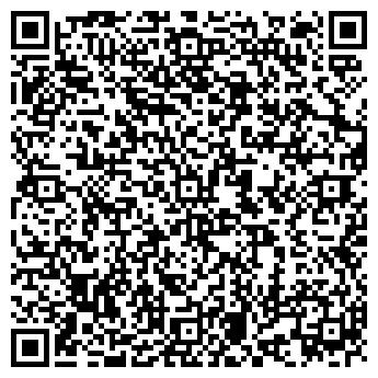 QR-код с контактной информацией организации КАРАСУКСКОЕ МОЛОКО ДЗАО