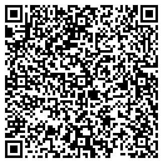 QR-код с контактной информацией организации АЛАБУГИНСКОЕ, ЗАО