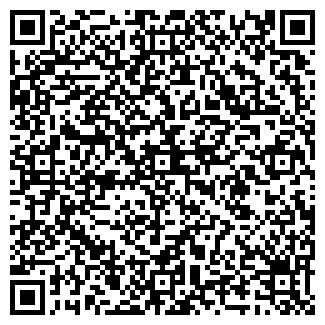 QR-код с контактной информацией организации ТРУДОВОЕ, ЗАО