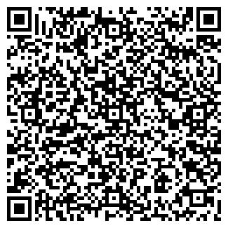 QR-код с контактной информацией организации ТАЛАЧИНСКИЙ КООПХОЗ