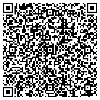 QR-код с контактной информацией организации РОДИЛЬНЫЙ ДОМ СЕЛЬСКИЙ