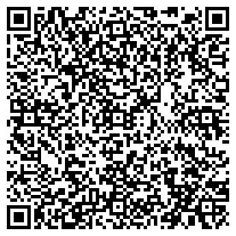 QR-код с контактной информацией организации ООО КУЗБАССУГОЛЬ-ТЕЛЕКОМ