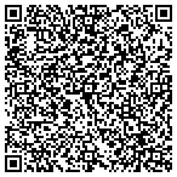 QR-код с контактной информацией организации КЕМЕРОВСКАЯ МОБИЛЬНАЯ СВЯЗЬ, ЗАО