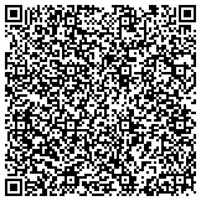 QR-код с контактной информацией организации УПРАВЛЕНИЕ ПРОИЗВОДСТВЕННО-ТЕХНОЛОГИЧЕСКОЙ СВЯЗИ КУЗБАССРАЗРЕЗУГОЛЬ, ОАО