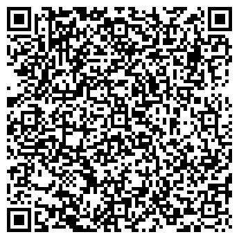 QR-код с контактной информацией организации КУЗБАСС САПР, ООО